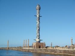A Torre de Cristal